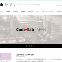 Code4Lib JAPAN
