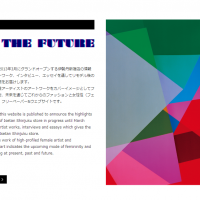 ISETAN INTO THE FUTURE