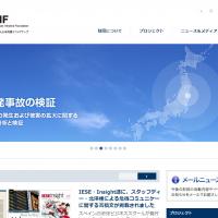 日本再建イニシアティブ