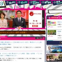テレビ朝日映像