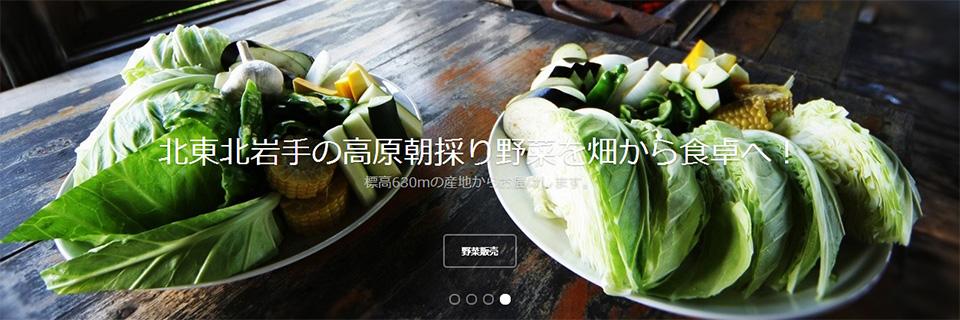 slide_ikiiki