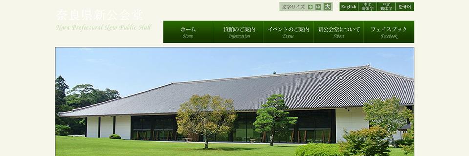 slide_narakokaido