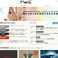 日本オープンオンライン教育推進協議会