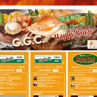 GGC高崎本店・前橋店・黒毛和牛ハンバーグ Happy Burg